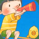 幼儿识字动画片