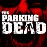不成功便成仁  dead parking