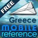 Greece & Greek Islands - FREE