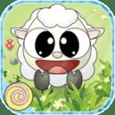麻糬羊球: 经典合辑5合1