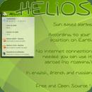 HELIOS的应用