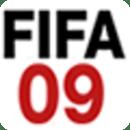国际足联 09