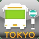 东京都内公交路线向导 东京都内バスルート案内