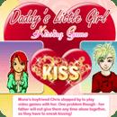 爸爸的小女孩:吻游戏