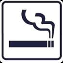 香烟计数器