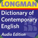 朗文当代高级词典 英英版