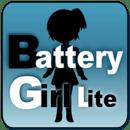 电池女孩 BatteryGirl(Lite)