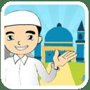 Belajar Al-Quran