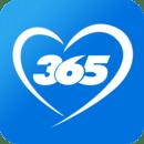 365关爱您
