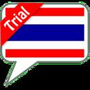 SVOX Thai Kanya Trial