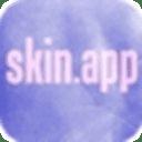 SkinApp