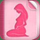 怀孕助手 Pregnancy Tips