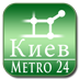 Kiev, Ukraine (map for Metro24)