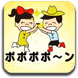 日本问候语