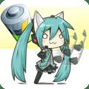 Chibi Vocaloid Battery