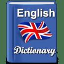 English Dictionary Tool