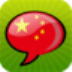 学习普通话