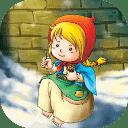 童话动画故事大全