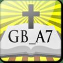 (시험판) 한영성경 GcnBible-A7G
