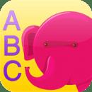 字母动物园婴儿 ABCS
