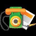 手机留言信箱