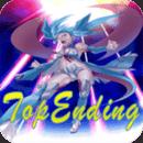 口袋妖怪:TopEnding