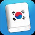 了解韩国短语 Learn Korean Phrase