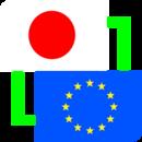 欧洲 - 日本字典