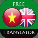Vietnamese - English Tra...