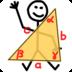 三角计算器