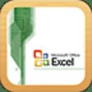 不可错过的Excel使用技巧