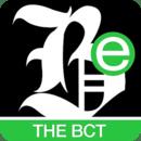 Burlington County Times On the Go