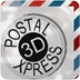 3D随心邮政
