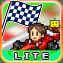 方程式大奖赛 英文精简版Grand Prix Story Lite