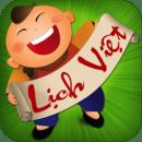 Lich Viet 2014 - Lich Van Nien