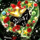 Xmas*Heart*Wreath LW Trial