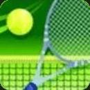 我要打网球