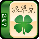 St. Patrick's Day Mahjong