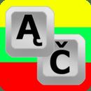 立陶宛字母输入法:Lietuviška klaviatūra Beta