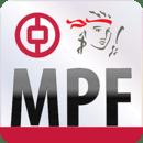 中銀保誠MPF