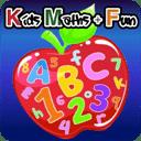 儿童数学与乐趣