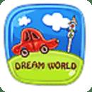 360桌面—Dream World 梦幻世界