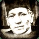 Abdelaziz El Aroui