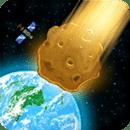 宇宙陨石大战斗 Massteroid