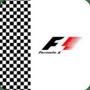 2012年一级方程式赛车