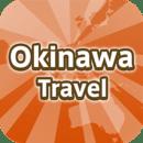 冲绳岛旅游指南:日本的当地推荐旅行路线