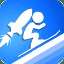 火箭滑雪赛
