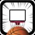 篮球世界杯 Basket World Cup