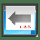 应用进程的管理工具 (Lite)