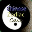Free Chinese Zodiac Calc